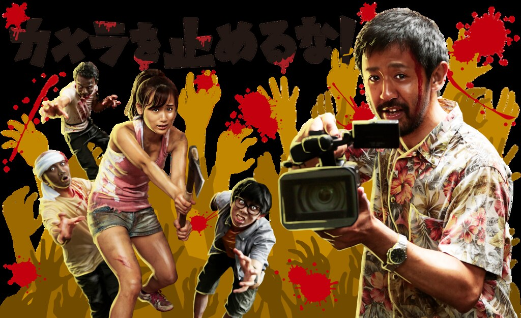 [REVIEW FILM] ONE CUT OF THE DEAD: Bangkitnya Zombie di Set Film Zombie.