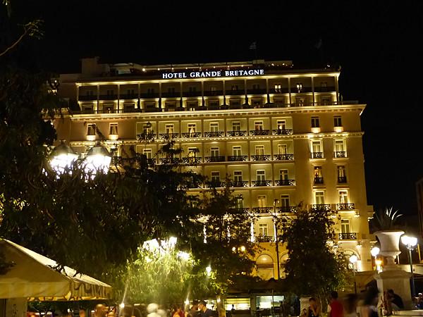 Hôtel syntagma