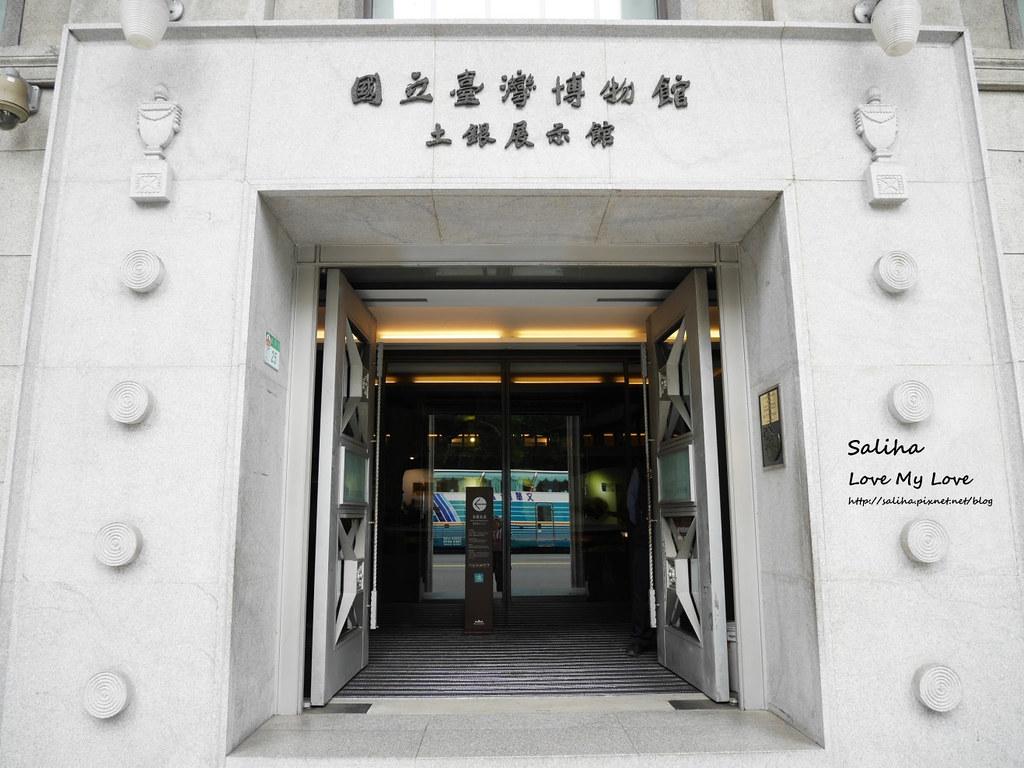 台北車站附近雨天親子好玩景點一日遊推薦土銀展示館 (1)