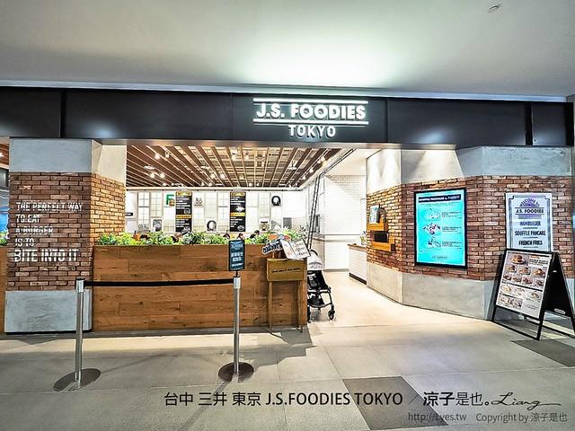 台中 三井 東京 J.S.FOODIES TOKYO 19