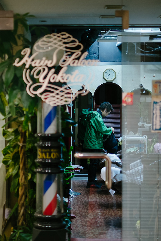 Hair Salon Yokota 2019/02/21 XE108131