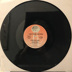ORANGE KRUSH:ACTION(RECORD SIDE-A)