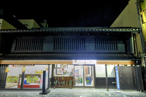 25-02-2019 Nara vol01 (3)
