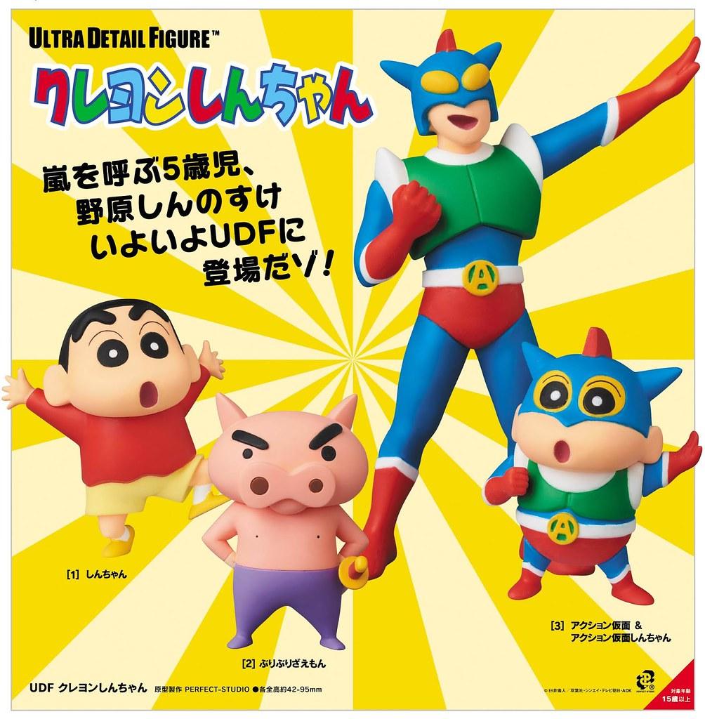 大家最愛的五歲小孩UDF 化!! MEDICOM TOY UDF 系列《蠟筆小新》クレヨンしんちゃん 三款新作公開!!