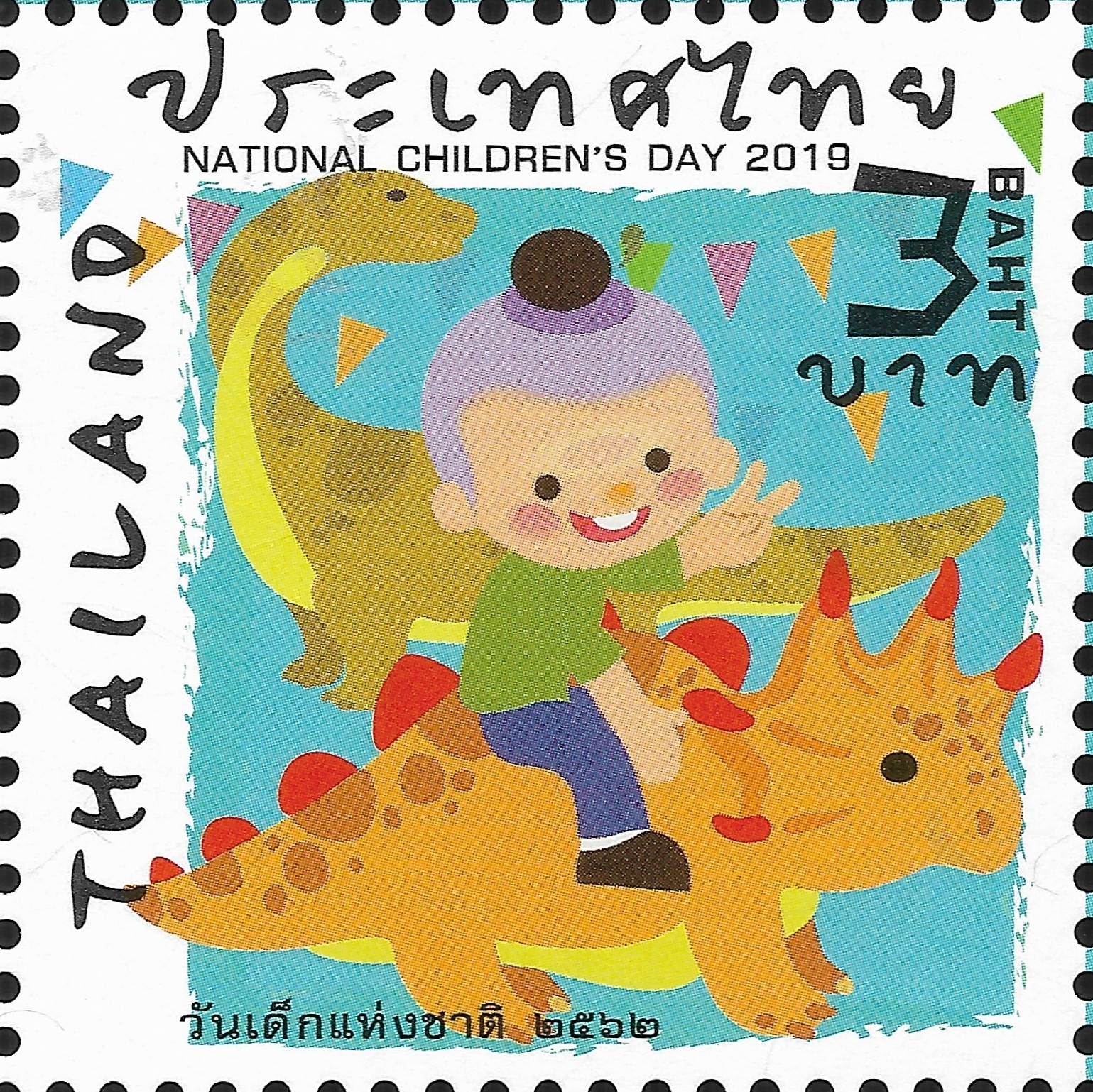 Thailand - Thailand Post #TH-1163 design 1 (January 12, 2019)