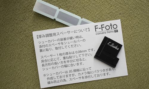 F-Foto 名入れシューカバー_05