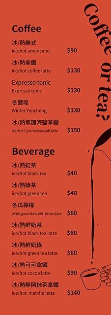 GetCha Hostel & Bistro 菜單03