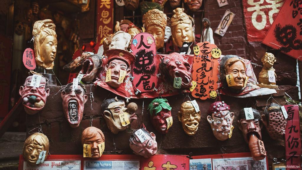 Taiwan_Flickr-095