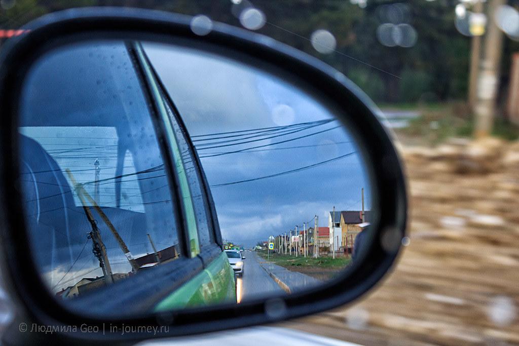 крымское небо в зеркале автомобиля