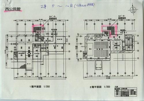 201902_西公民館エレベータ設置場所説明図