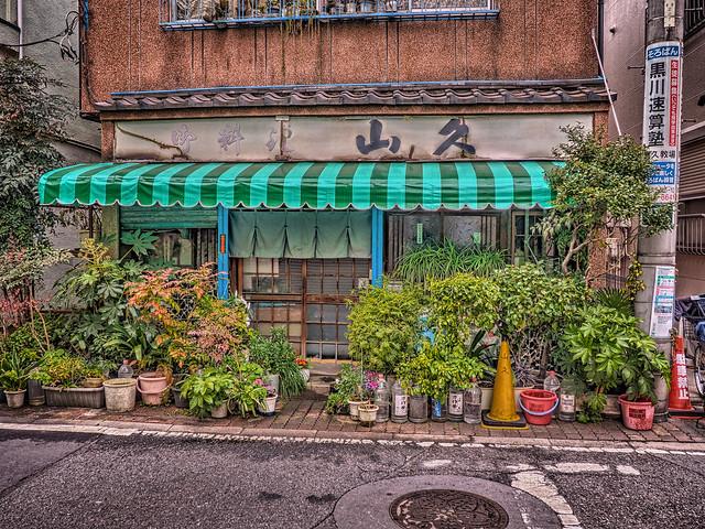 Photo:山久 By jun560