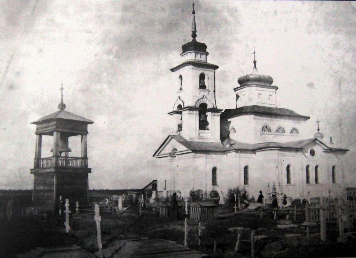 Никольская церковь (кладбищенская)