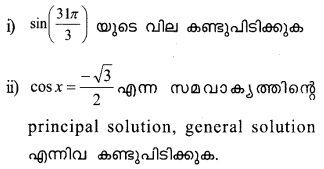 Plus One Maths Model Question Papers Paper 2Q5