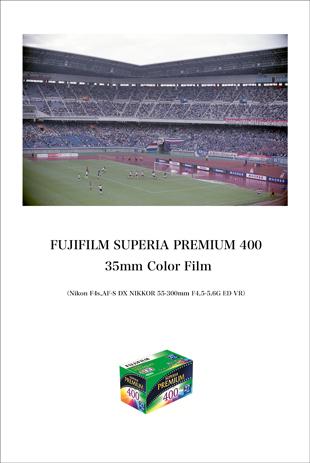 FUJIFILM-SPERIA-PREMIUM-400