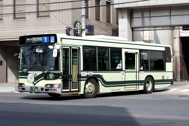 kyotoshi_336