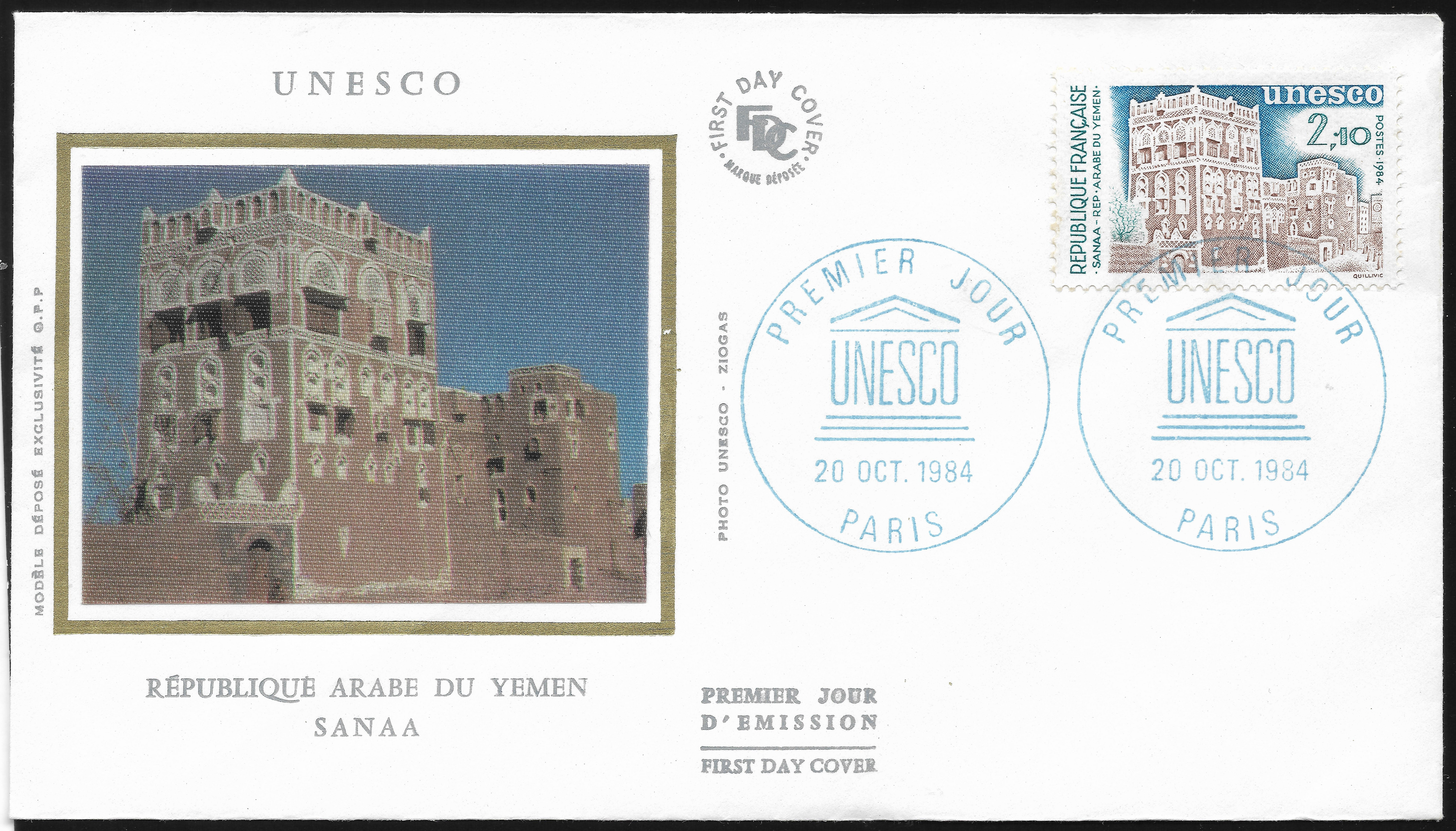 UNESCO (France) - Scott #2O32 (1984) first day cover