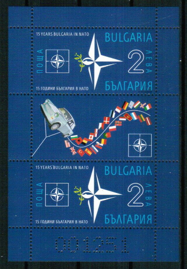 Bulgaria - 15th Anniversary of Bulgaria in NATO (February 20, 2019) sheet of 2