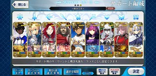 Screenshot_20190324-012340_Fate_GO