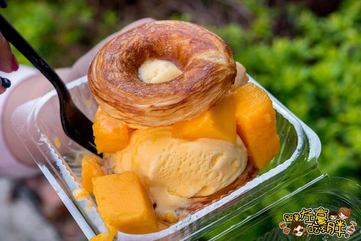 療癒甜甜圈英明店-23
