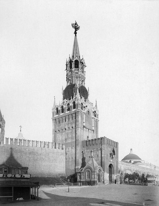 Спасская башня Московского Кремля. 1880-е гг. Spasskaya Tower of the Moscow Kremlin, 1880.