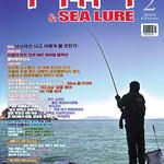201901-sealure-1