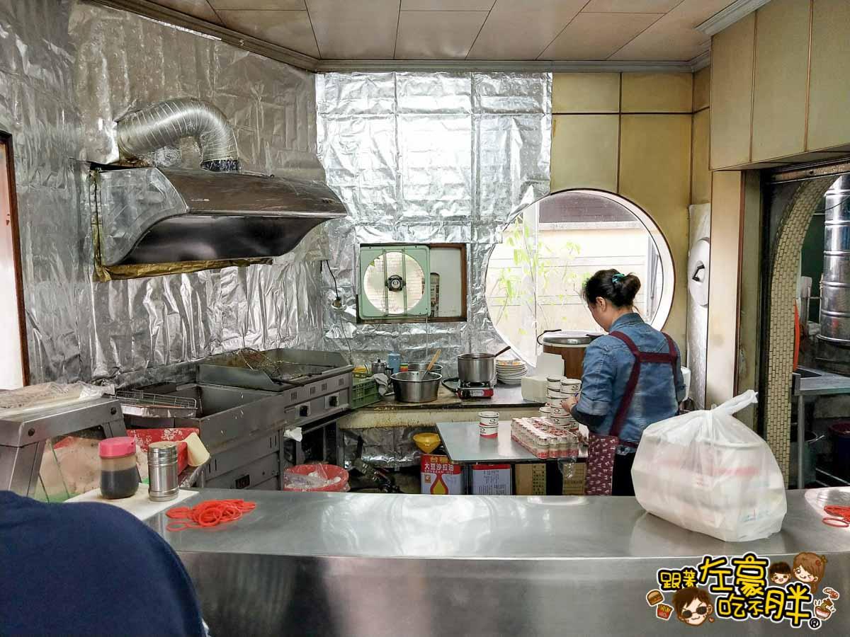 澄園中式快餐-7