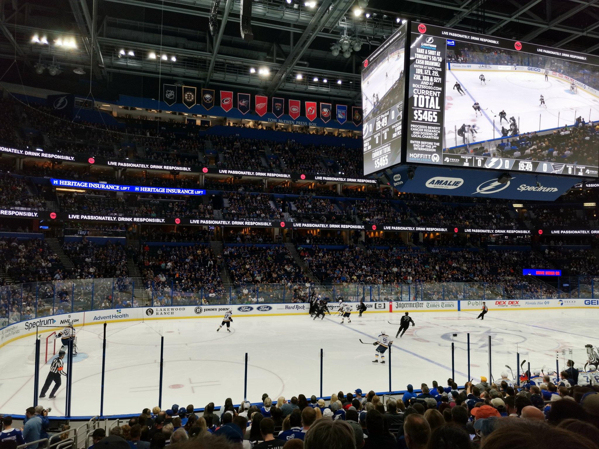 Honor View 20 - Hockey Game