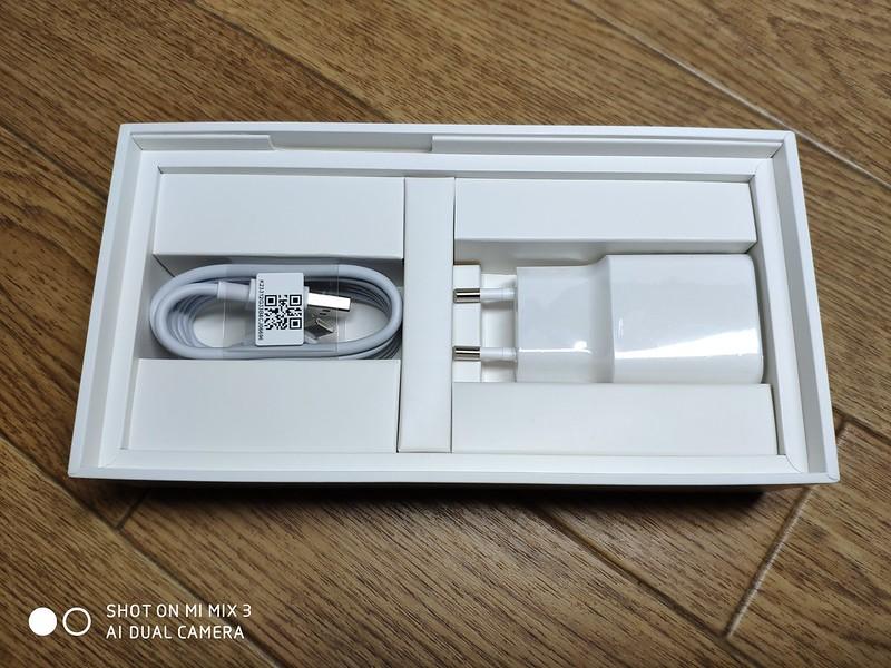 Xiaomi Mi Max 3 開封 (8)