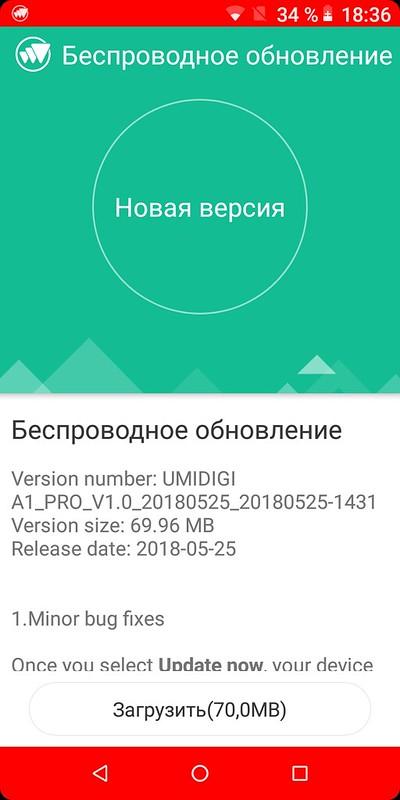 Screenshot_20180818-183636