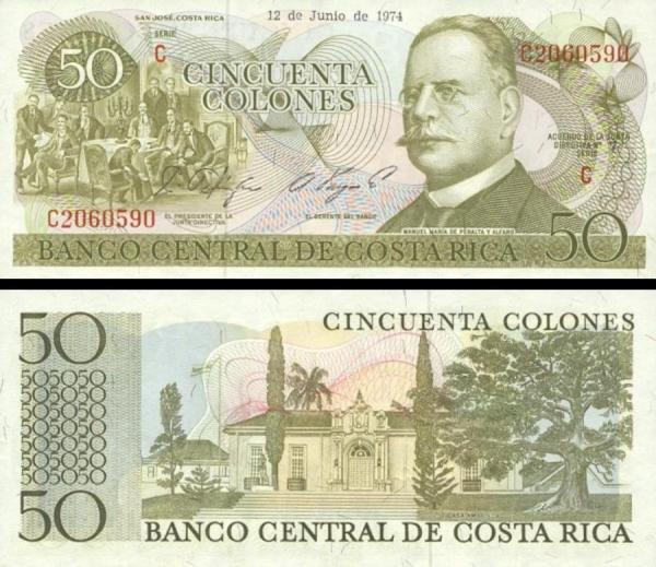 50 Colones Kostarika 1974, P239
