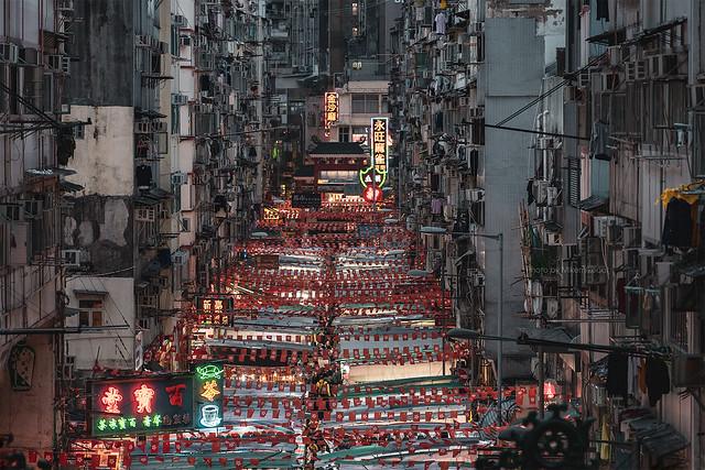 Temple Street, HK