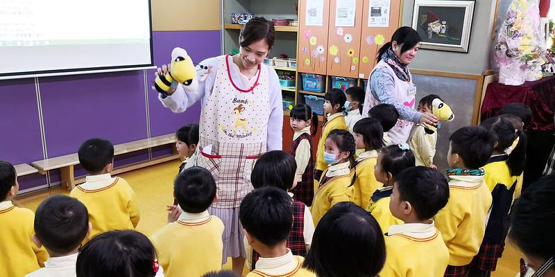 「快樂小蜜蜂隊」銀蜂隊集會