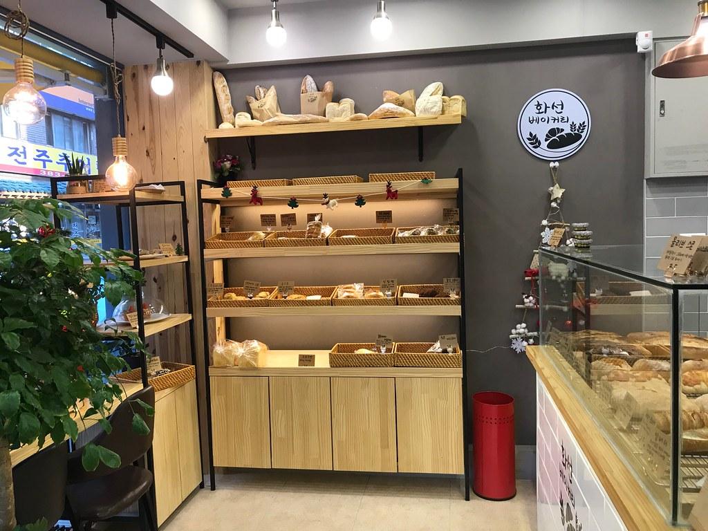 Hwasun bakery