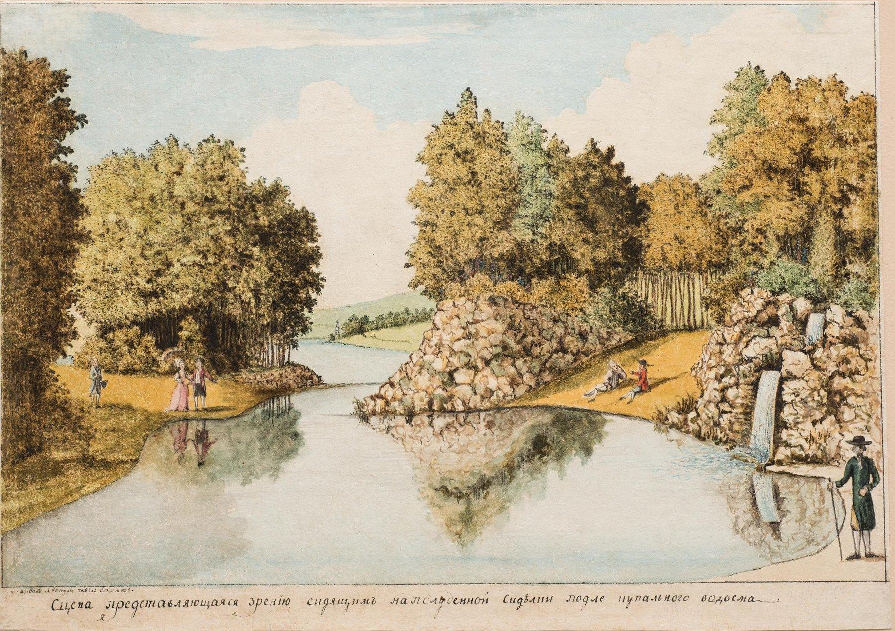 Вид на купальный пруд от Полуденной сиделки в Богородицком парке (Сцена представляющаяся зрению сидящим на полуденной сиделке подле купального водоема)