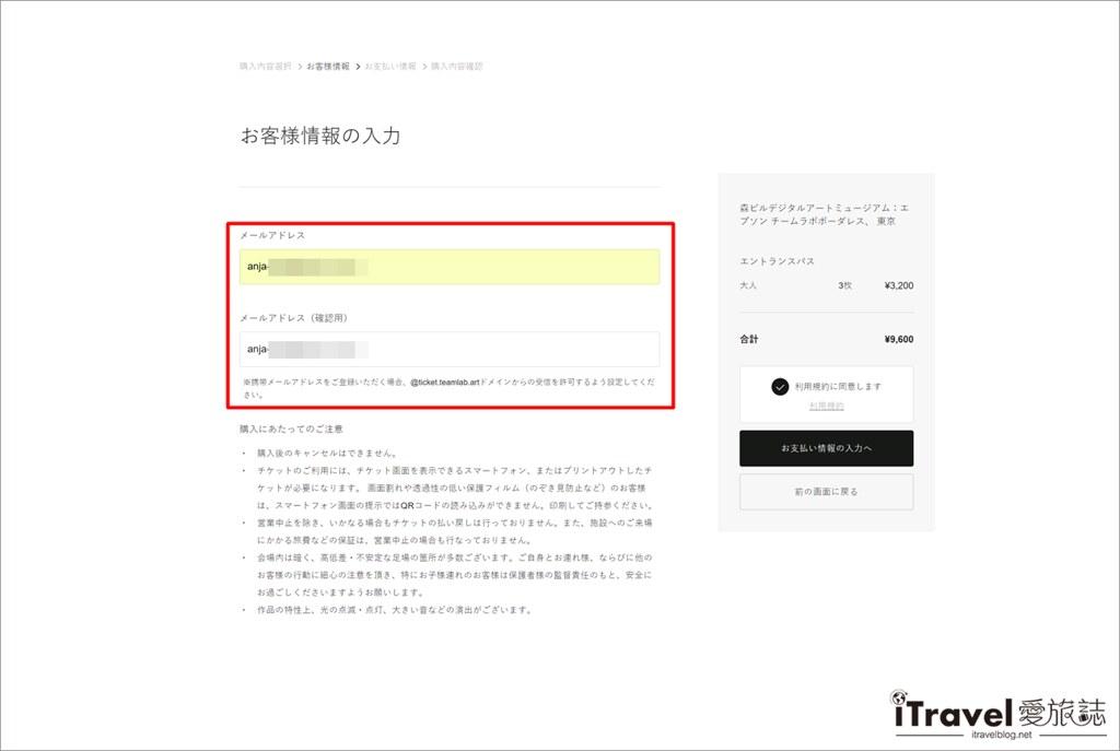 东京展览推荐 teamLab Borderless (5)