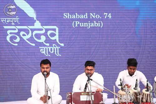 Hardev Bani in Punjabi language by Simran and Saathi from Ludhiana, Punjab