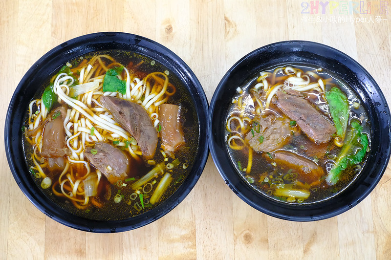 03清水美食小吃-清水牛肉麵 (2)