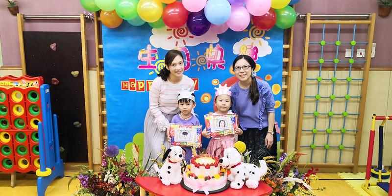 18-19年度三月份生日慶祝會
