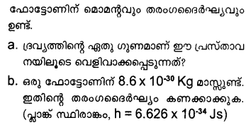 Plus One Chemistry Model Question Papers Paper 4 Q12