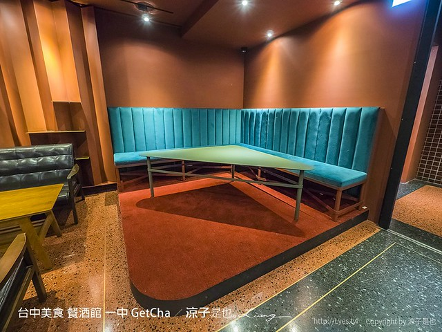 台中美食 餐酒館 一中 GetCha 58
