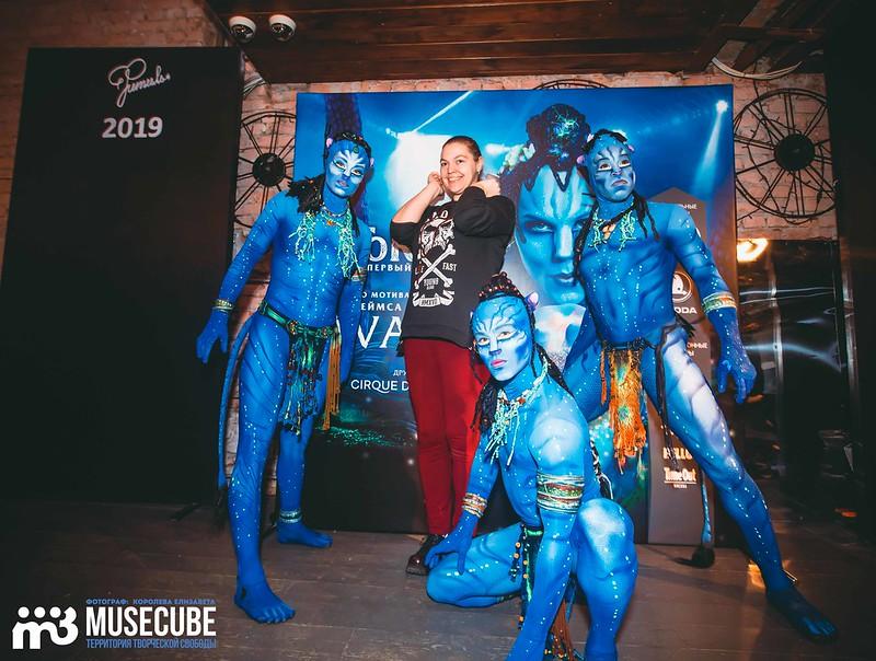 Cirque_du_Soleil_Toruk-18