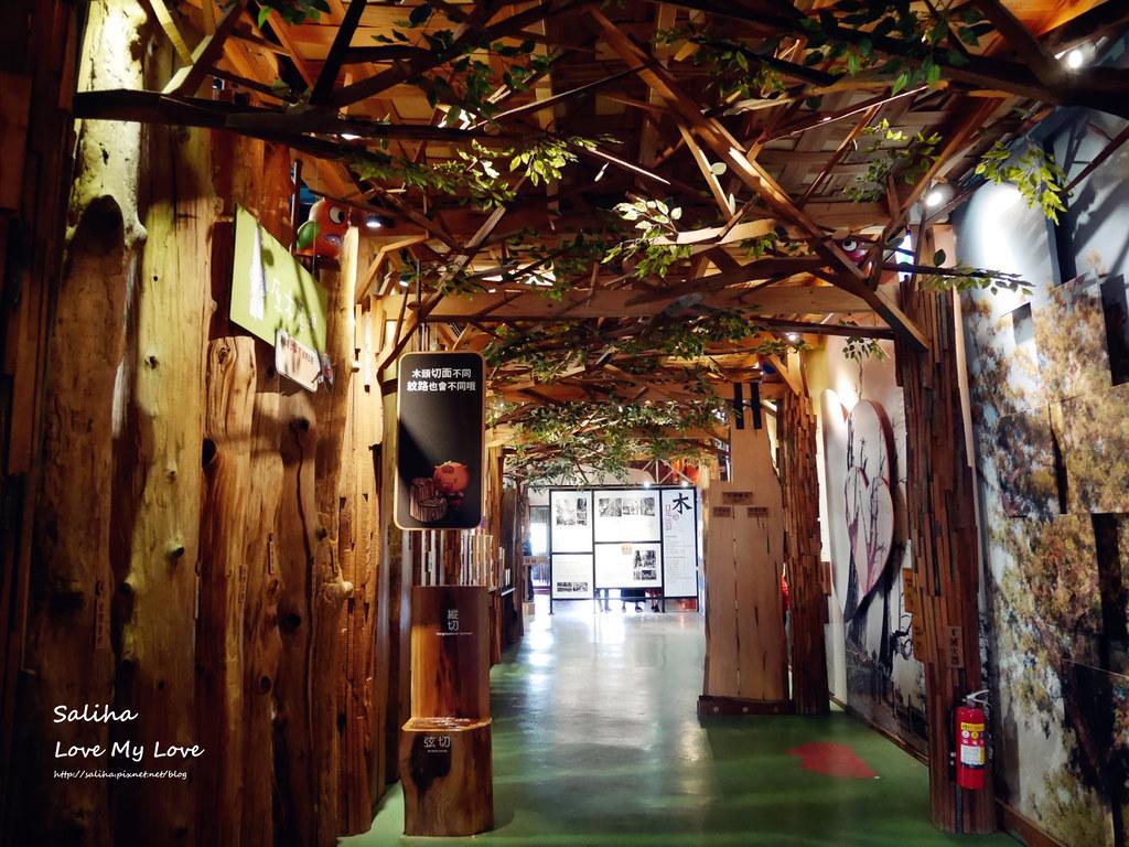 嘉義市區一日遊親子好玩景點行程推薦愛木村diy觀光工廠 (3)