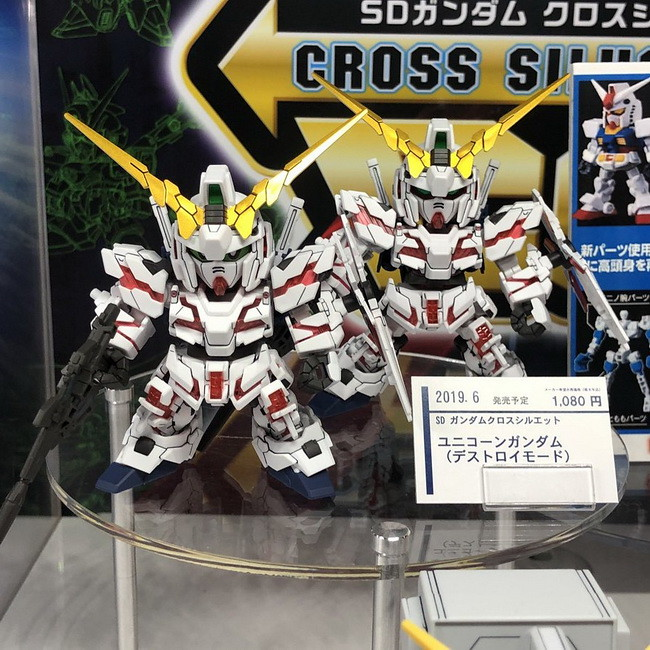NEXT PHASE GUNPLA-02-2019_08