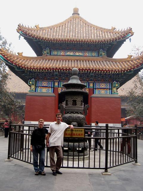 Templo Lamas