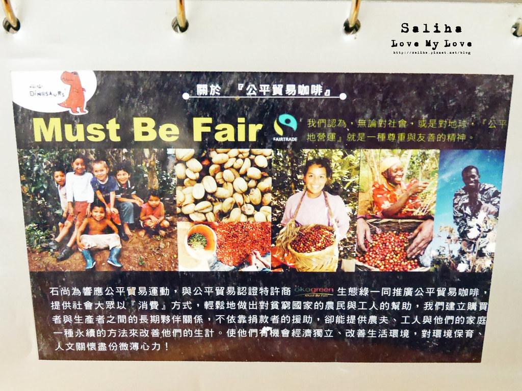 台北車站附近一日遊雨天親子景點推薦恐龍餐廳土銀展示館台博館 (3)