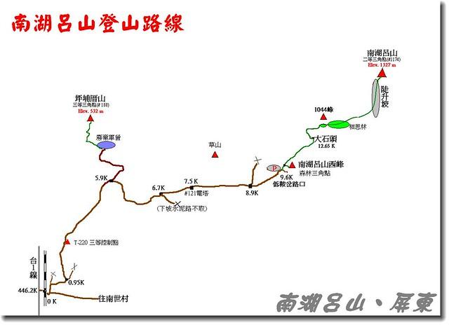 南湖呂山登山路線圖