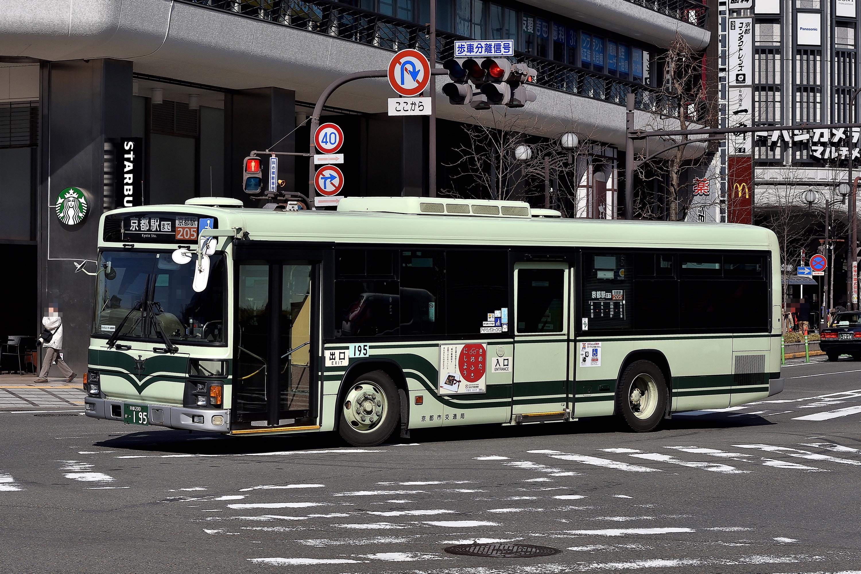 Kyotoshi_195