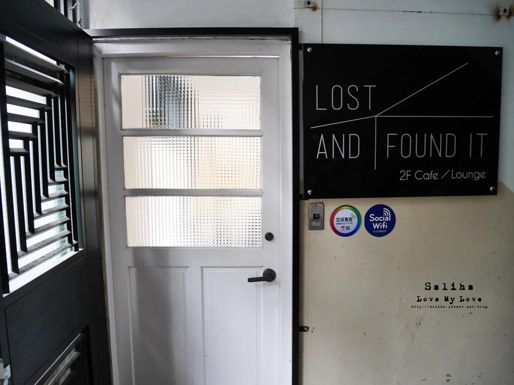 台北東區忠孝敦化捷運站附近餐廳美食早午餐Lost and Found it CafeLounge 失物招領咖啡 (2)