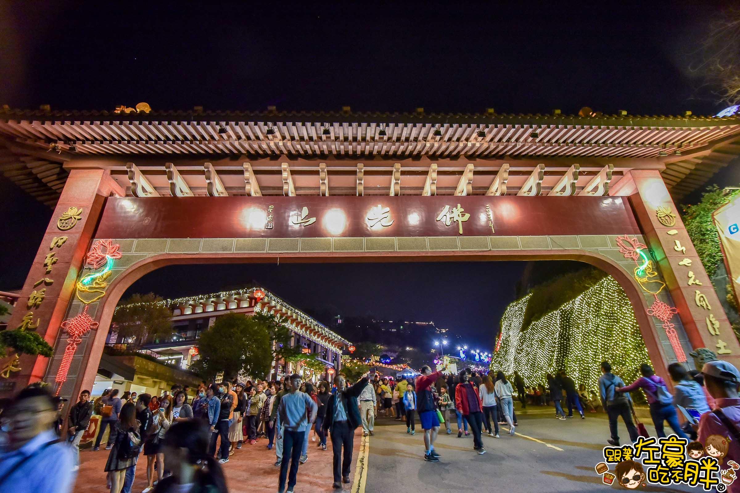 2019佛光山佛陀紀念館(元宵燈會)-56