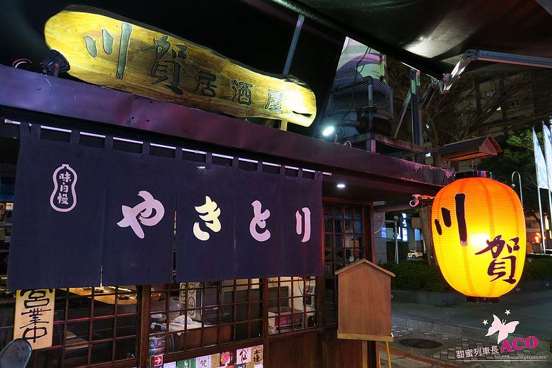 川賀 台北居酒屋 IMG_3177.JPG